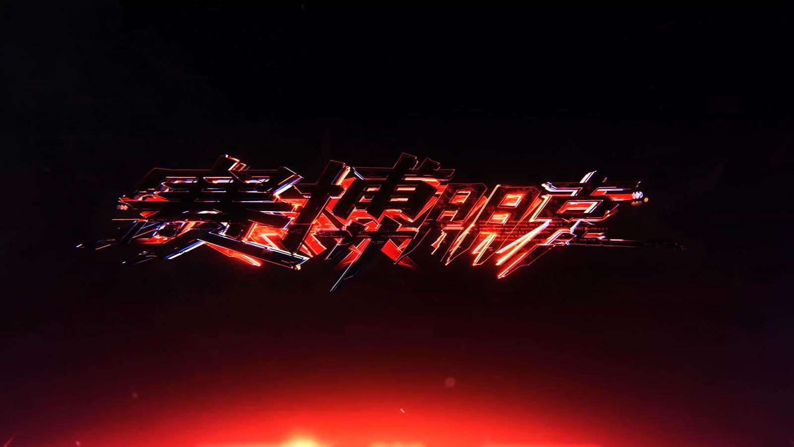 cyberpunk 2077 territory studio cyberpunk 2077 territory studio